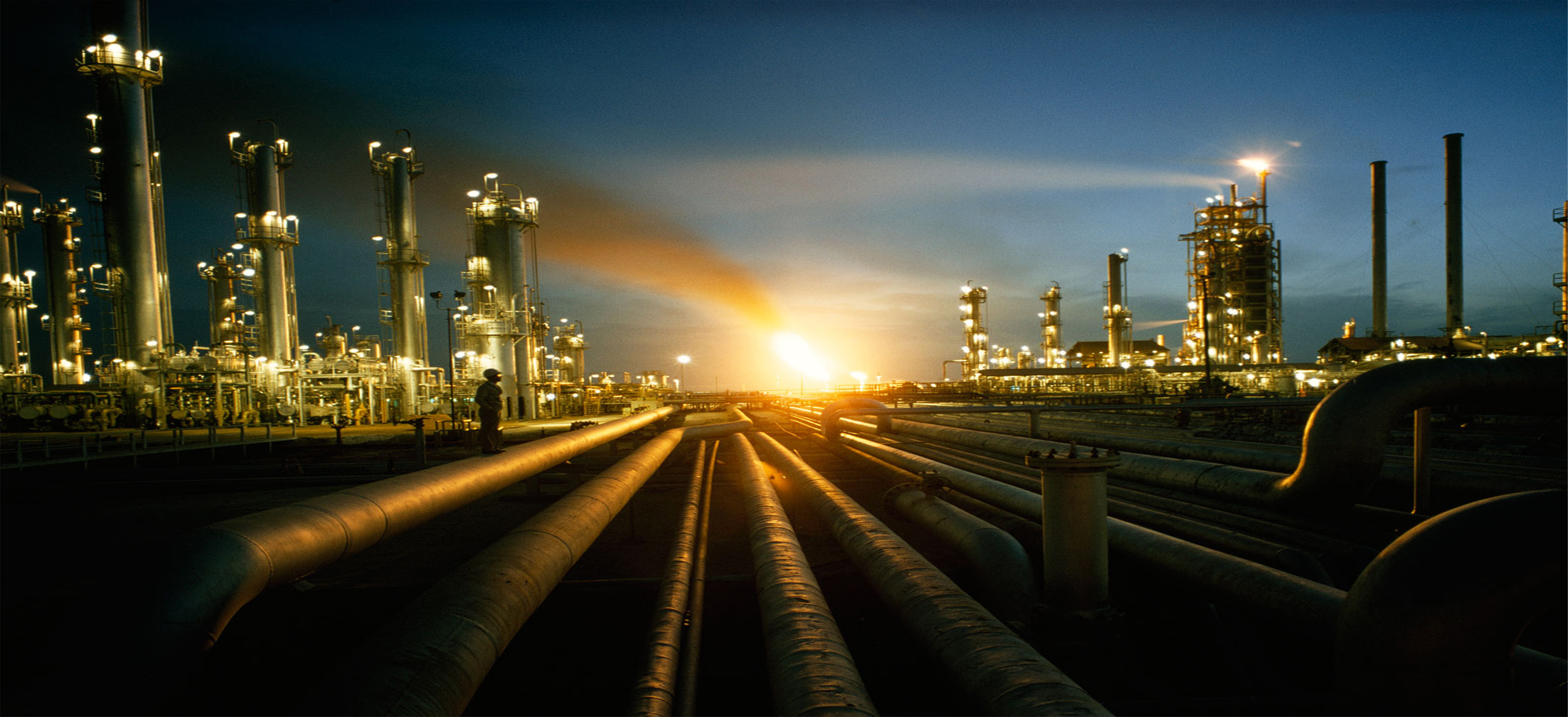 OIl and Gas Investment Opportunities in Nigeria